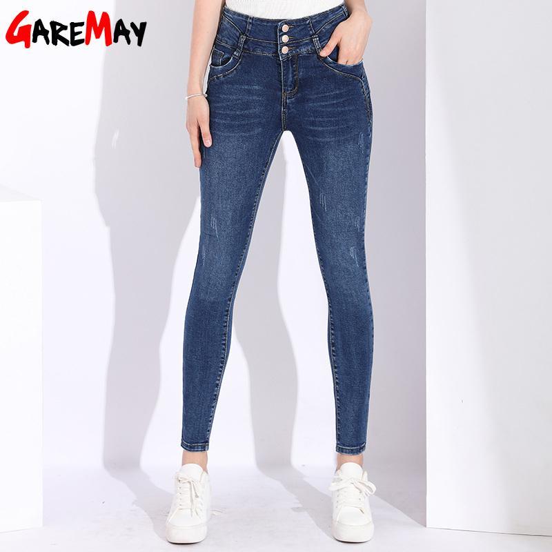 9c020eb1cbf1 Compre Pantalones Vaqueros De Las Mujeres De Cintura Alta Jeans Ajustados  De La Mujer Tallas Grandes Elásticos Casual Para Mujer Pantalones Vaqueros  Negros ...