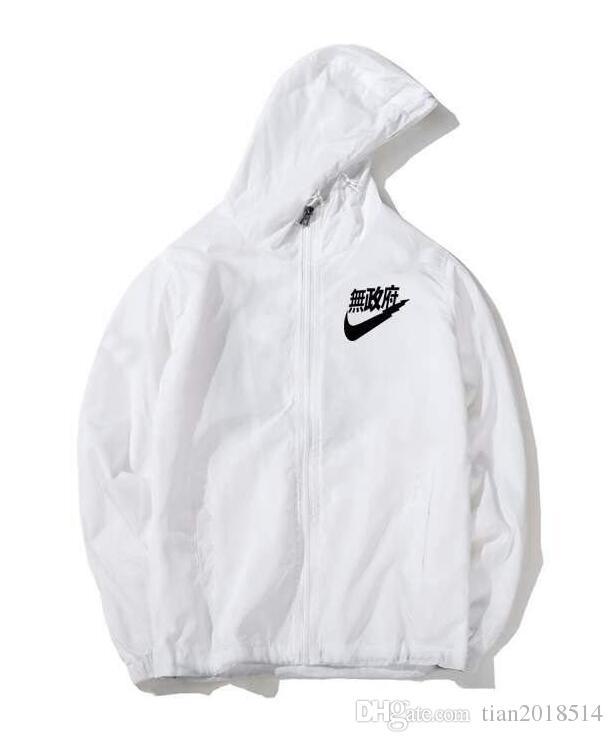 b54a85ba3 KANYE WEST jacket Men Hip Hop Windbreaker MA1 Pilot Mens Jackets Tour  YEEZUS Season Y3 Coat