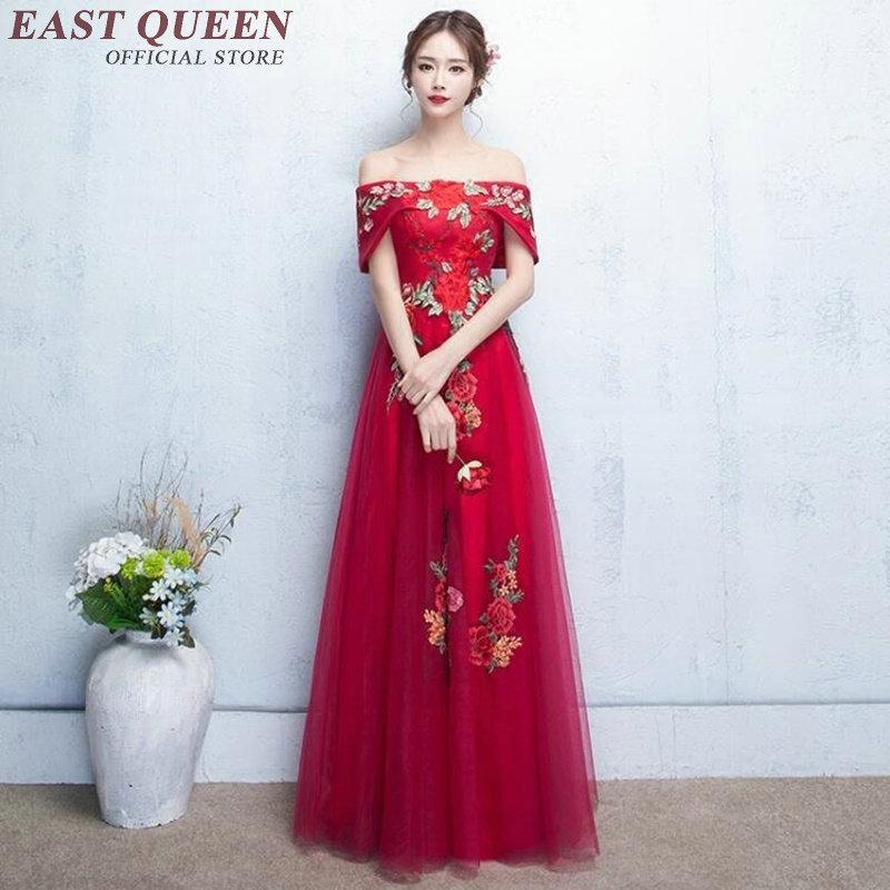e9fe335b8a57 Acquista Vestito Spalla Cinese Abiti Orientali Cinesi Vestito Cinese Qipao  Rosso Moderno Cheongsam Spalle AA2141 W A  120.6 Dal Worsted ...