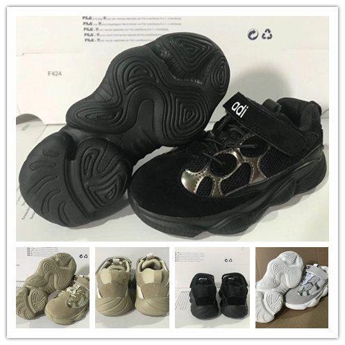 613408cb4 Box Blush Desert Rat Infant 500 Runners Kids Running Shoes Utility Black  Baby Boy  Girl Toddler Youth Trainers Designer Children Sneakers Kid  Sneakers Shoe ...