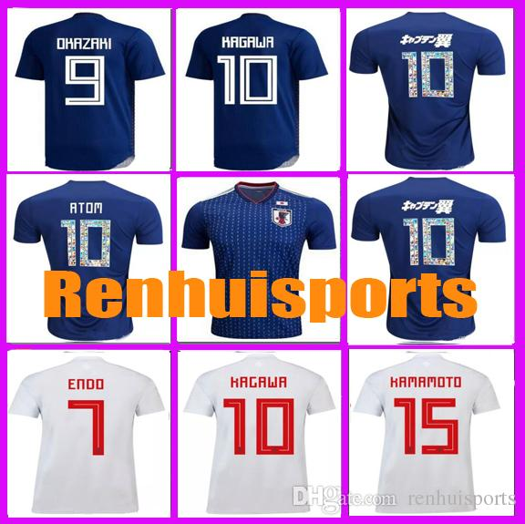 4c5ae9a970c 2019 Rugby 2018 2019 Anime Jersey Japan ATOM OKAZAKI KAGAWA HASEBE NAGATOMO  18 19 Home Away Jerseys 10 Or More Free To Send DHL From Renhuisports, ...