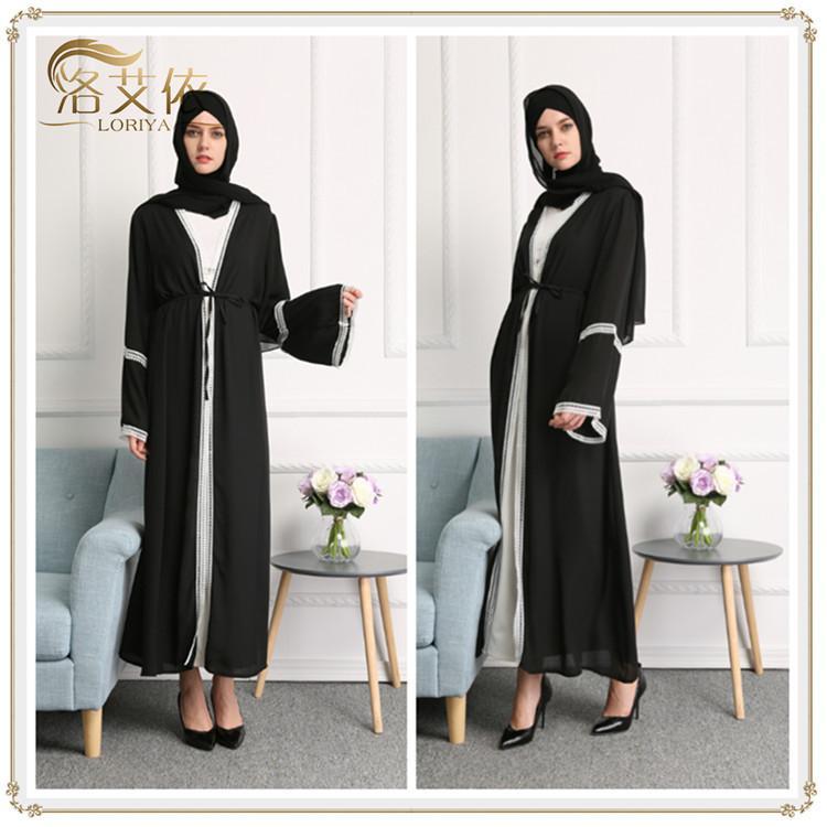 3fe08fb473e Elegant Muslim Arabia Black Lace Open Cardigan Black Dress Islamic ...