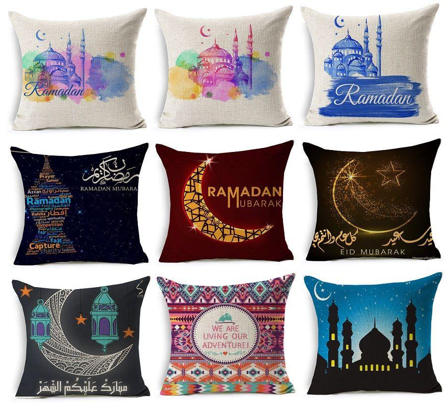 Wholesale Ramadan Kareem Cushion Cover Watercolor EID Mubarak Simple Decorative Pillow Covers Wholesale