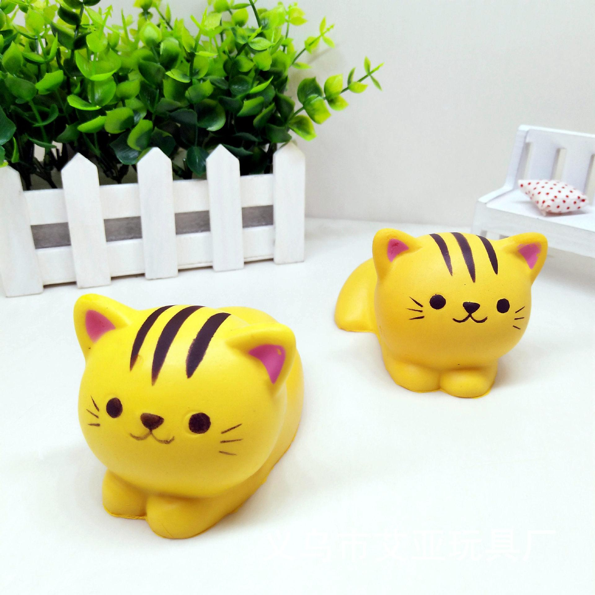 Novelty Gift Catalogs >> Cute Yellow Lazy Cat Squishy Prone Cat Slow Rising Collection Gift
