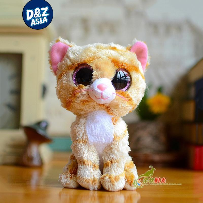 5   Ty Beanie Boos Plush Tiger Pattern Small Kitten Doll Cute Cat Plush  Toys Mini Stuffed Toys UK 2019 From Bradle a6848670332