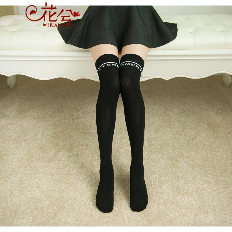 2018 Knee Girl Korean High Tube Japanese Long Legged Socks Stockings Long Stocking Cute College Style Students Half Cut Autumn And Winter From Hatsock