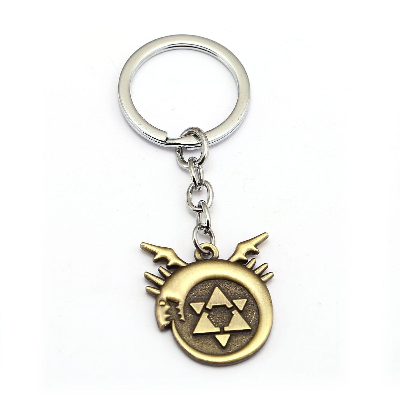 Fullmetal Alchemist Keychain Edward Homunculus Logo Anime Key Ring Holder  Men Car Women Bag Key Chain Pendant Chaveiro Jewelry UK 2019 From  Hedda1804 642b5ac955