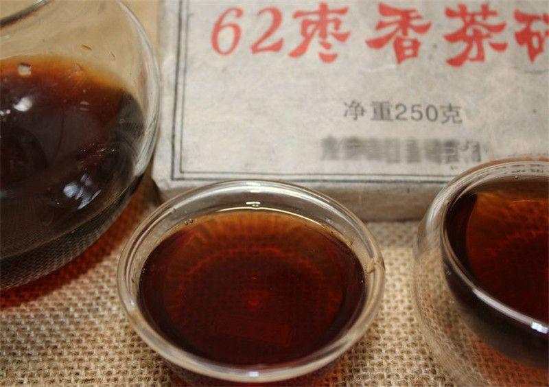 250g Ripe Puer Yunnan 1962 giuggiola fragranza Puer organico Pu'er albero più antico cotto naturale Puer Puerh del mattone nero Puerh