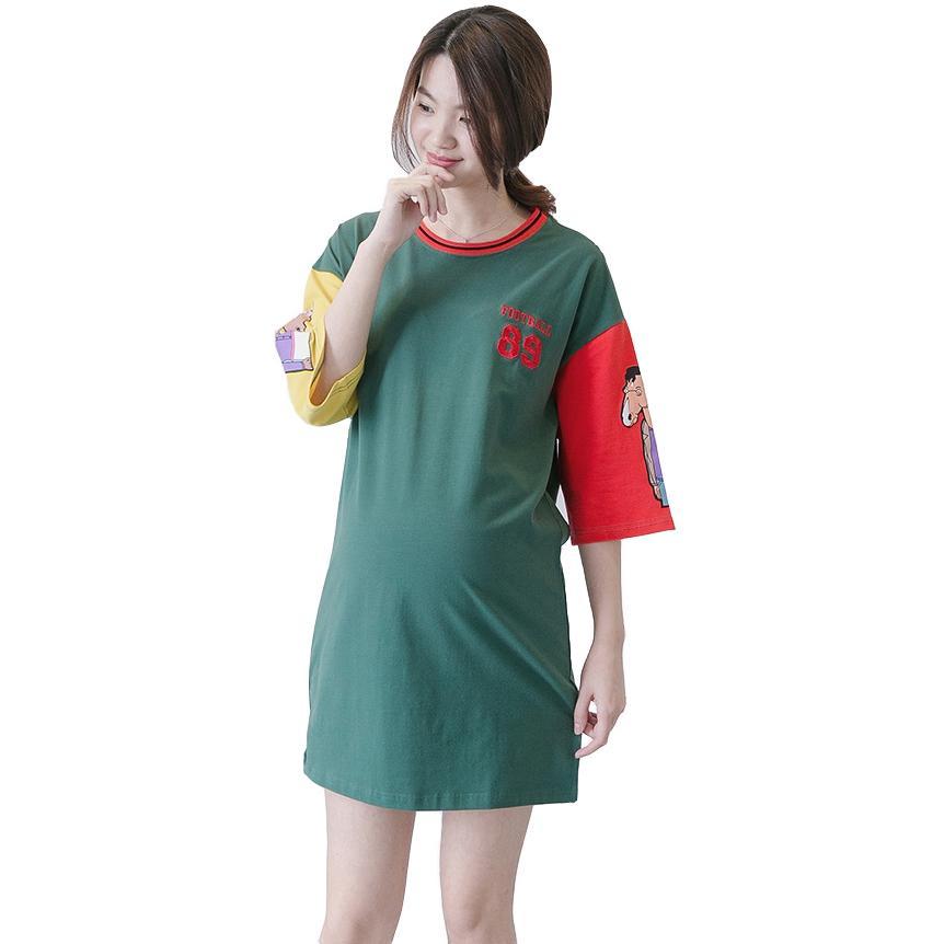 cbc8c1a7a Compre Camiseta De Maternidad De Algodón De Moda Camiseta Larga Floja Larga  Para Las Mujeres Embarazadas Vestido De Verano Ropa De Maternidad  Embarazadas A ...