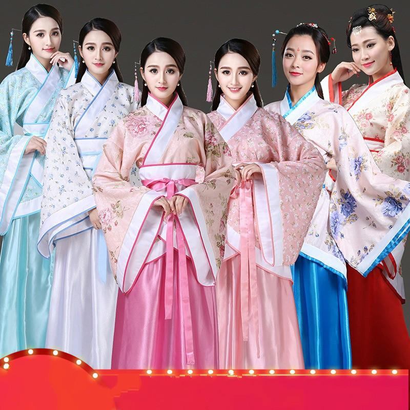 bda793b36 2019 Ancient Chinese Costume Women Clothing Clothes Robes Traditional  Beautiful Dance Costumes Han Tang Dynasty Dress Hanfu Fairy From Xinpiao,  ...