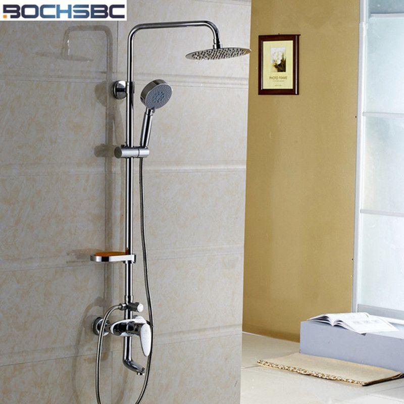 2018 Bochsbc Round Big Rain Shower Set Bathroom Shower Suite Single ...