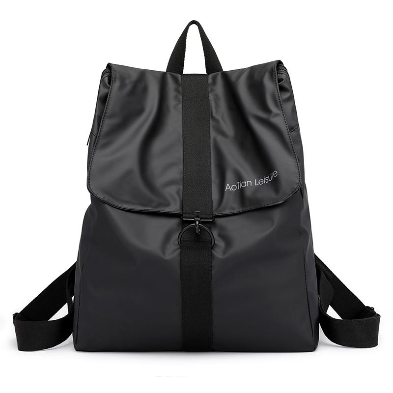 9ab04f7f66e4 Personality Fashion Backpack For Men And Women Unisex Lightweight Big  Capacity Students School Bag Casual Outgoing Travel Bag