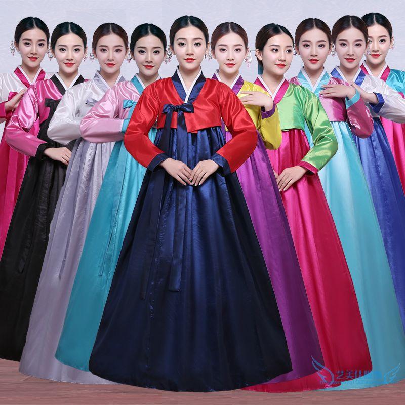 88bcdb2e6 2019 High Quality Multicolor Traditional Korean Hanbok Dress Female Korean  Folk Stage Dance Costume Korea Traditional Costume Party From Feixianke, ...