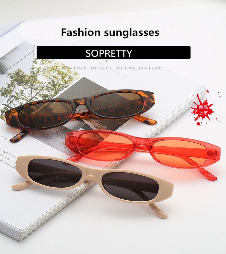 Новая капля воды солнцезащитные очки овальные солнцезащитные очки ультра маленький кадр океан солнцезащитные очки личные очки для мужчин и женщин