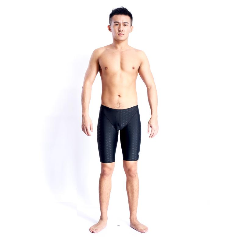 73e6f43ded6 2019 Black Arena Swimwear Men Swimsuit Trunk Competitive Mens Swim Briefs  For Professional Swimming Trunks For A Boy Swimsuits From Clothingdh