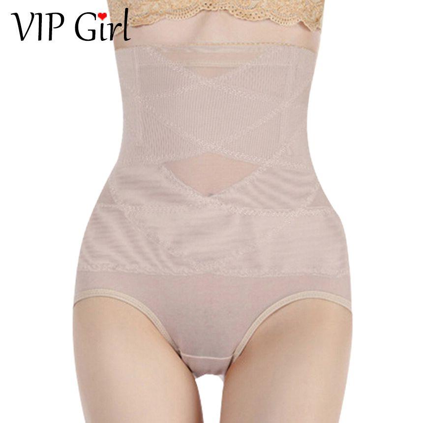 Size L-XXXL Women Jacquard High Waist Shapers Butt Lifter Control Pants Panties Postpartum Belly Shaped Slimming Underwear 2016
