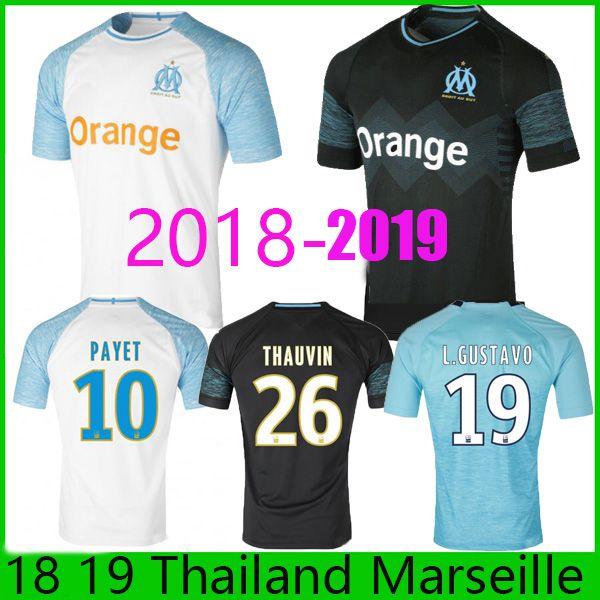 Maillot THIRD Olympique de Marseille online