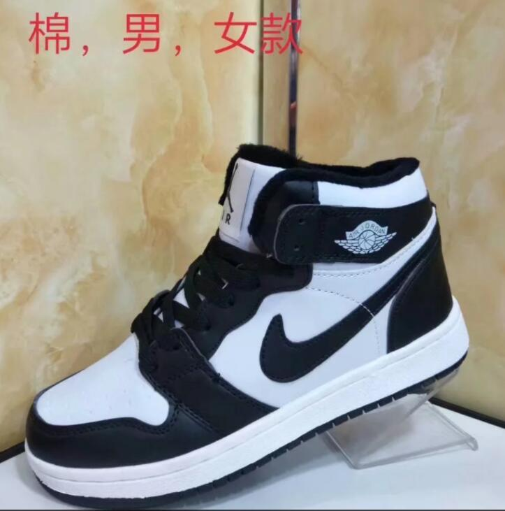 94698fc243aa82 1 Top 3 Man NIKE women men Shoes Wheat Gold Bred Toe Chicago Banned Royal  Blue All White Black Metallic Red Shattered Sneakers trainers