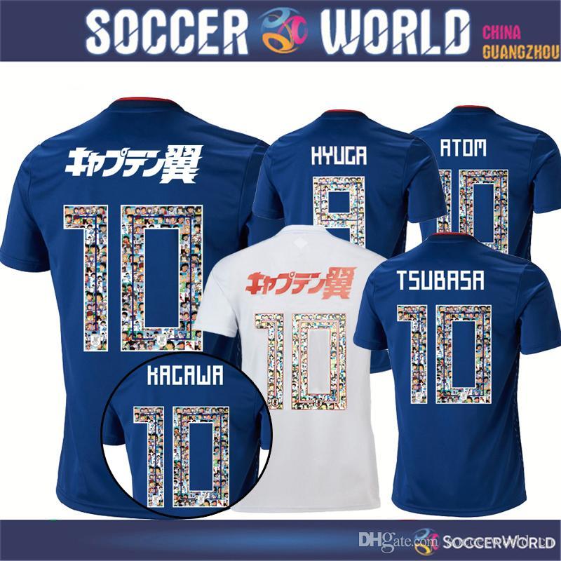 ee5c131e0a8 2019 Japan Soccer Jersey Japan 2018 Home Tsubasa ATOM HYUGA KAGAWA Football  Shirts Uniform From Soccerworld_cn, $15.23 | DHgate.Com