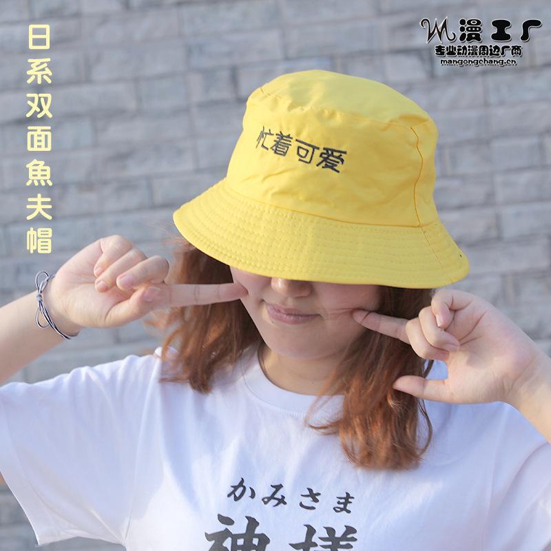 152df494f09 Fashion Creative Text Bucket Hats Cute Personality Cotton Pattern Women Men  Cap Summer Street Sun Shading Fishermen s Hat Girls Hats For Women Trilby  Hat ...