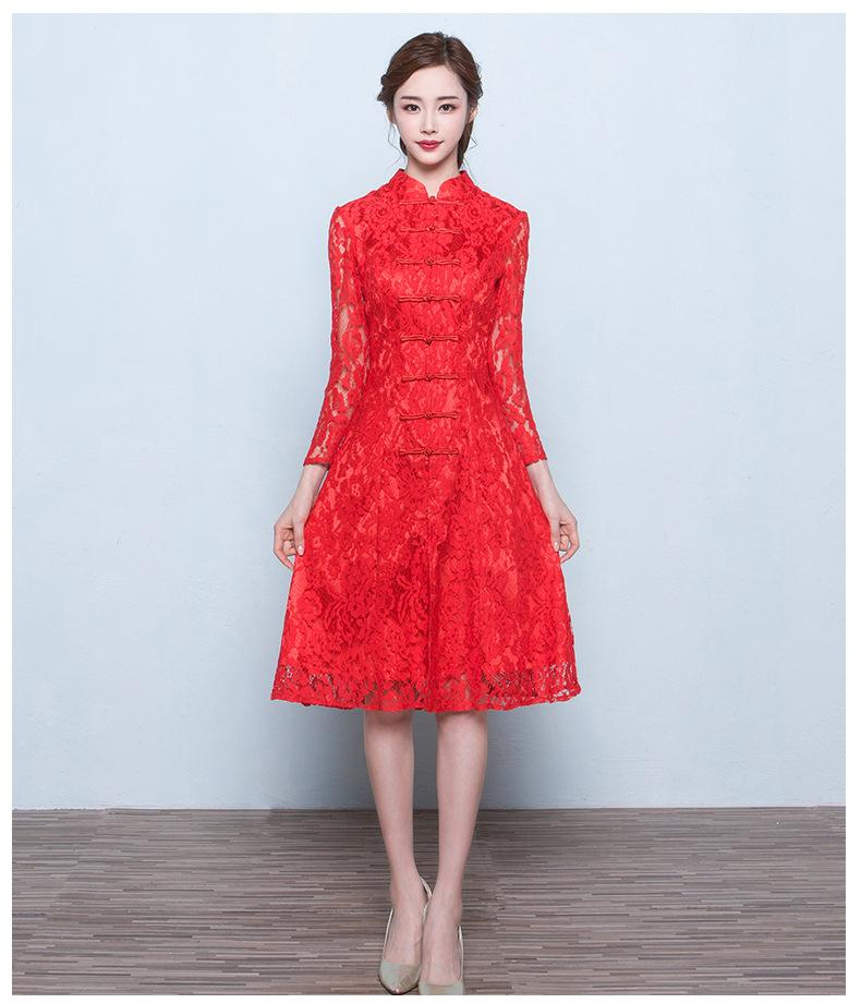 Hyg2108 Womens Traditional Chinese Qipao Lace Long Sleeve Cheongsam