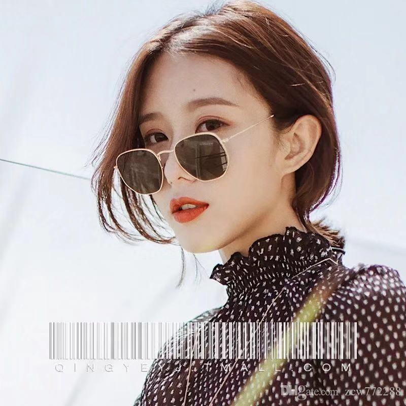 2019 Ulzzang Sunglasses Retro Trend Small Face Round Face Version