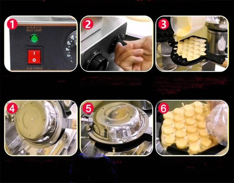 Гонконг вкусные продукты яйцо вафельницы машина яйцо затяжек чайник пузырь вафли купить машину DHL FEDEX бесплатно