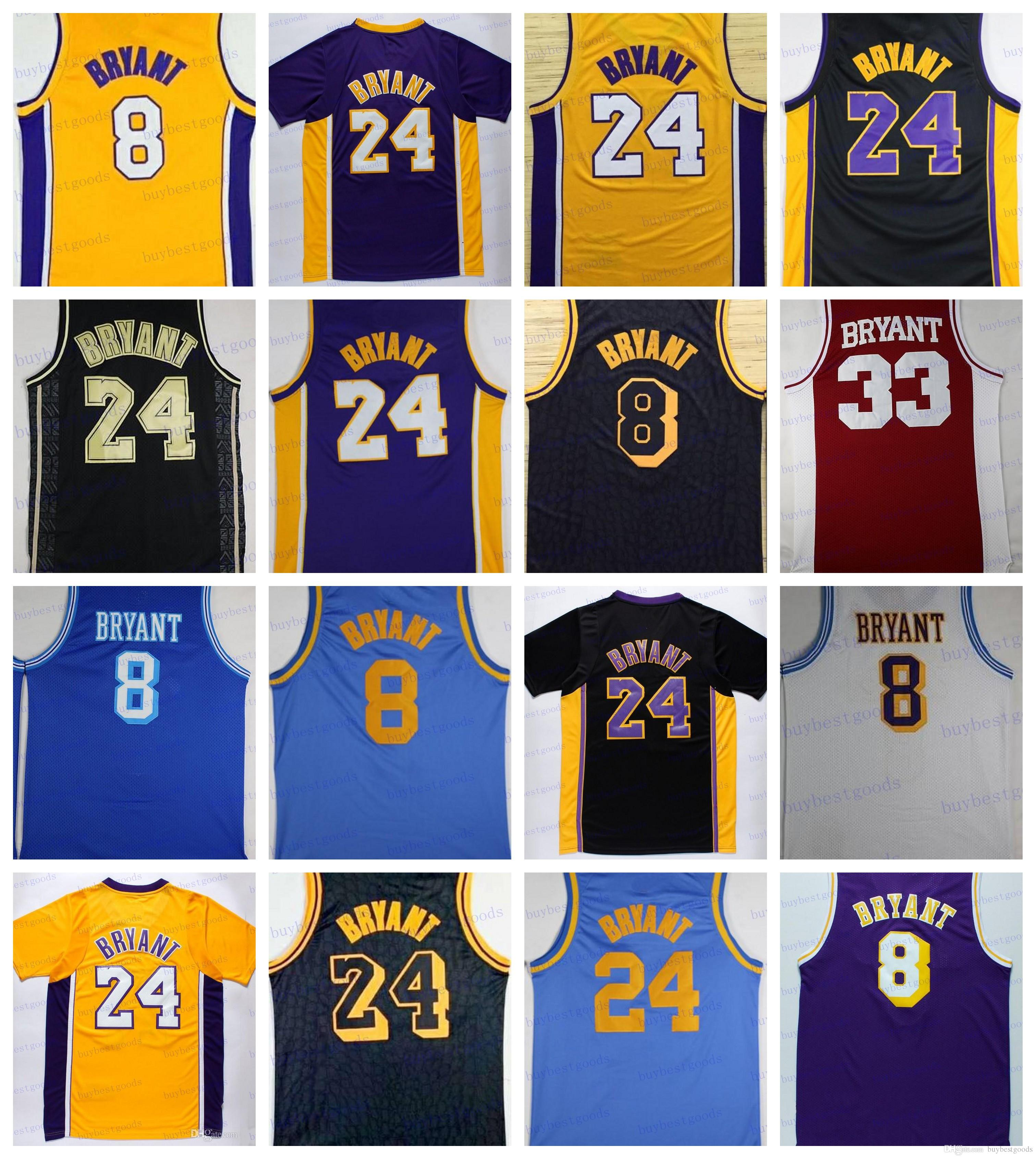 a5ca58b53a08 kobe 8 jersey- HIS LLC