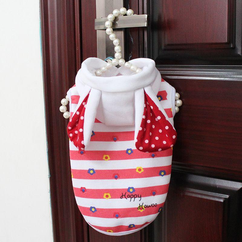 20cm Plastic Pearl Beaded Clothes Dress Coat Hangers Wedding For Pet Kid Children Save-Space Storage Organizer ZA5781