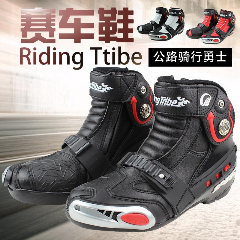 7baff0d858536c New Motorcycle Short Boots Riding Tribe SPEED Moto Racing Motocross ...