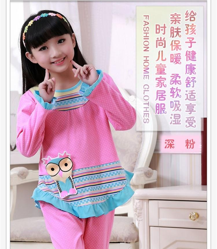 Kid Spring Autumn And Autumn Long Sleeved Female Children S Pajamas Cute  Girl Girl Home Suit Clothes Pajamas Girls Pajama Kids From Jasmineer 0c48eb4bf