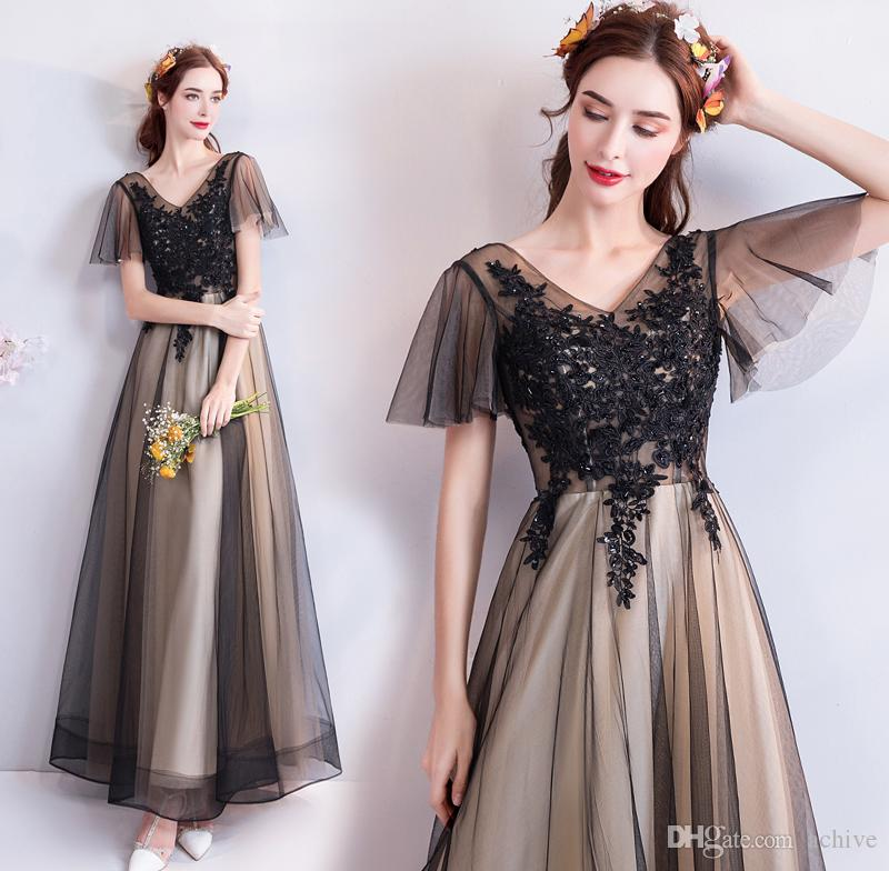 Vintage Prom Dresses 2018 Applique Lace Beaded Puffy