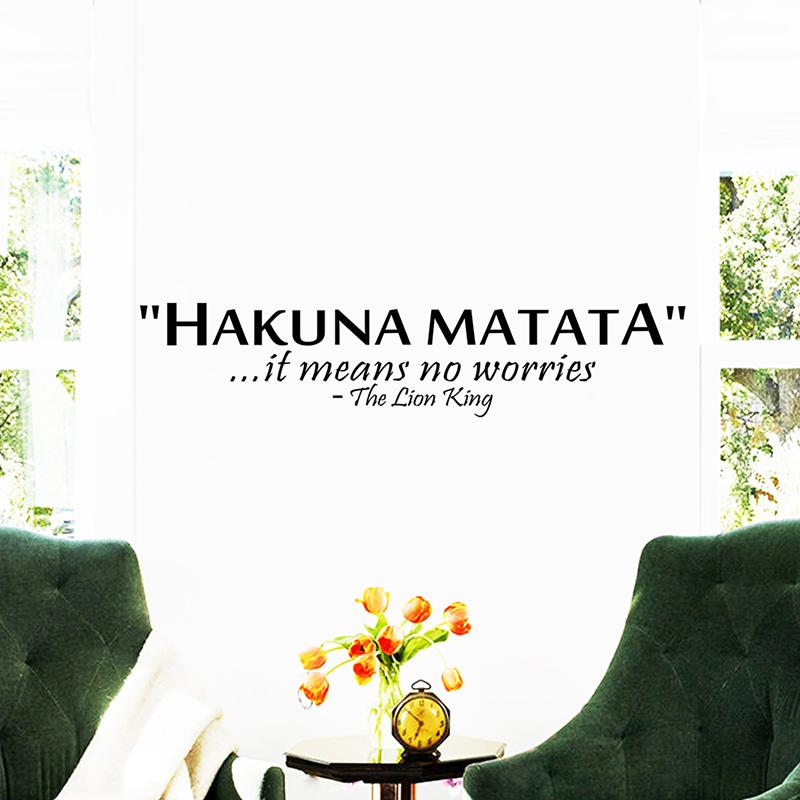 hakuna matata it means no worries vinyl quotes wall stickers art