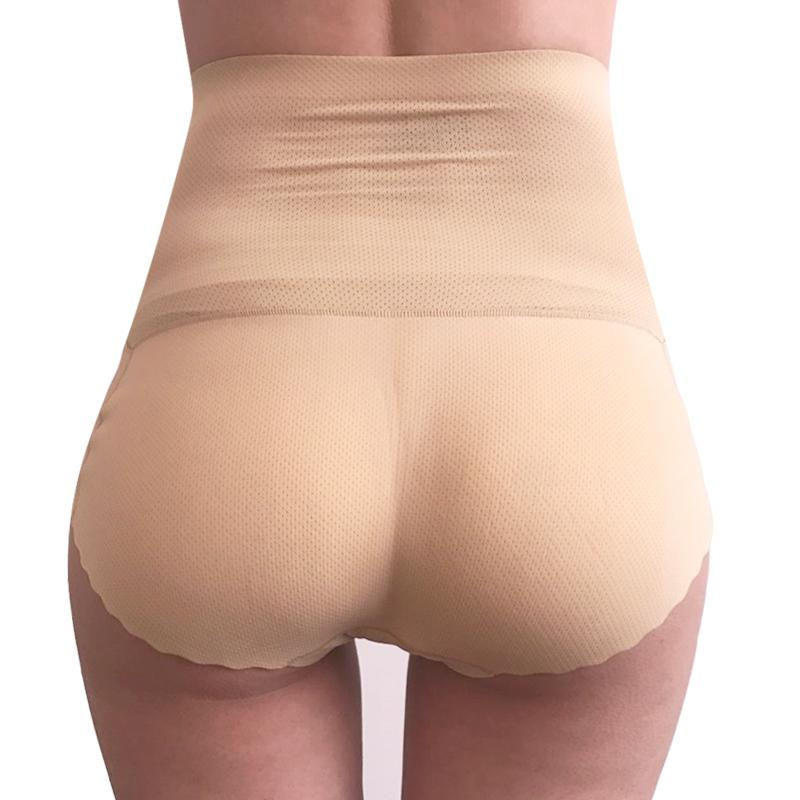 a4020521c254 2019 Brand Sexy Underpants Padded Seamless Nice Bottom Panties Buttocks  Butt Hip Enhancer Shaper Push Up Womens Underwear From Bida Josh, $36.78 |  DHgate.