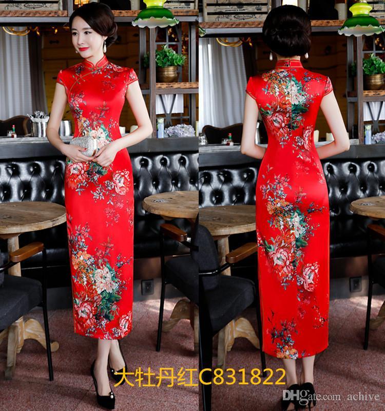 2020 مطبوعة التقليدية الصينية Cheongsams لونغ رخيصة غمد سبليت السامية الرقبة الصيف الرسمي أثواب خمر النساء شيونغسام