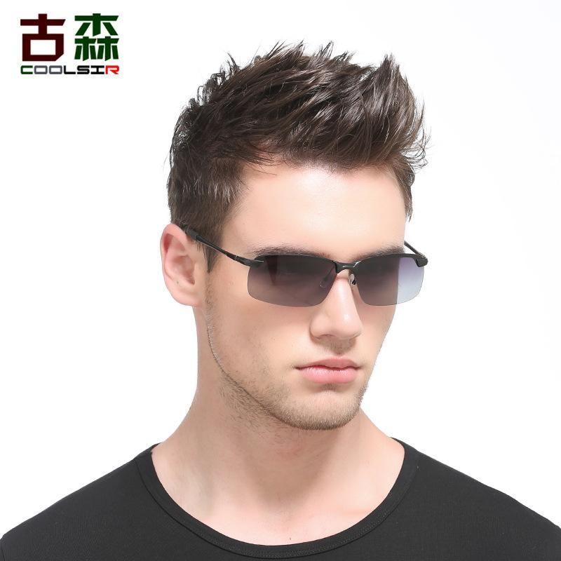 bf7b2a32ec804 2018 New Glasses Oculos De Sol Masculino Grey Polarizing Sunglasses Classic  Style Discoloration 3043 Sunglasses Driving Glasses Glass Frames Online ...