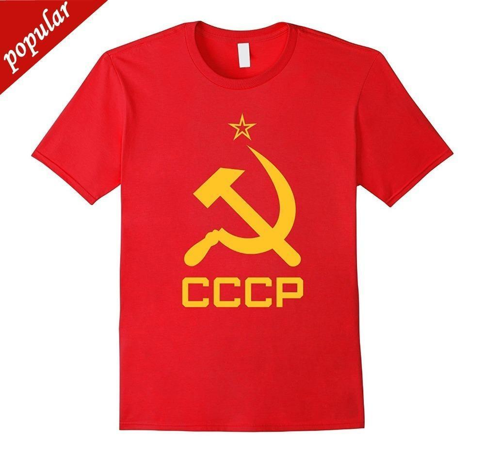 CCCP T-shirt Hammer and Sickle Soviet Union USSR Red Tee Summer Men Fashion Cool Short Sleeve Tee Shirt Tops