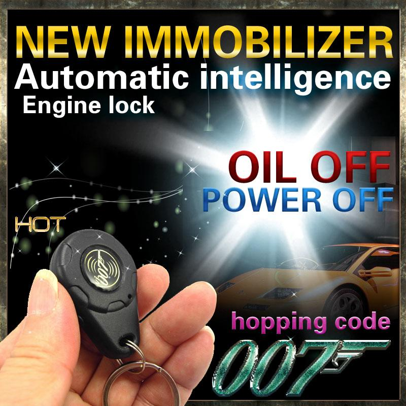 Car Immobilizer power off oil off 2 way stage Anti Theft Relay,Anti-theft  Electronic Concealed Lock for vehicle CHADWICK 007