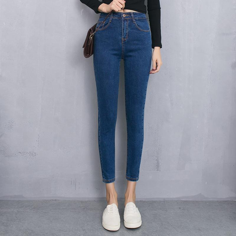 5817d4c7335 Skinny Jeans Woman Autumn New 2018 High Waist Women Fashion Slim Jeans  Female Washed Casual Skinny Stretch Pencil Denim Pants S1011 UK 2019 From  Rui03