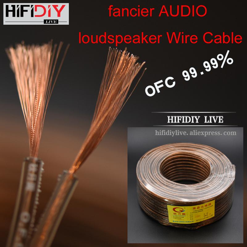 Hifidiy Live Speakers Loudspeaker Wire Cable Audio Line Cable Diy ...