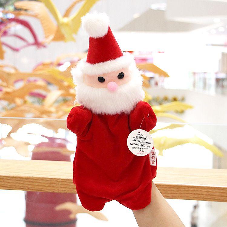 Compre Novo Brinquedo De Papai Noel 37 Cm Fantoche De Mão De Pelúcia