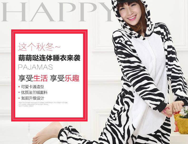 Flannel Winter Warm Pyjamas Cartoon Couple Animal Zebra Unicorn Coral Velvet Pajamas Siamese Pajamas Men Women Sleepwear
