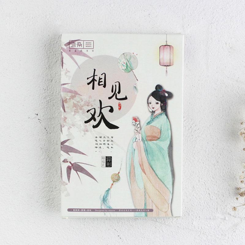 Auguri Di Buon Natale In Cinese.Acquista All Ingrosso 30 Pezzi Lotto Cartolina Cinese Classica