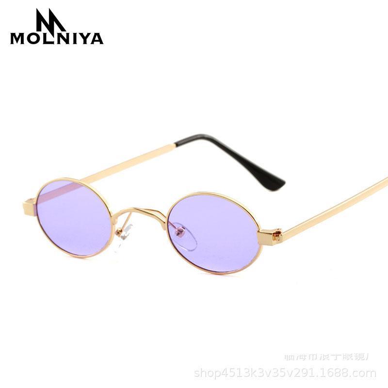 dd23002d10 MOLNIYA Fashion Women Round Sunglasses Metal Frame Small Size Oval ...