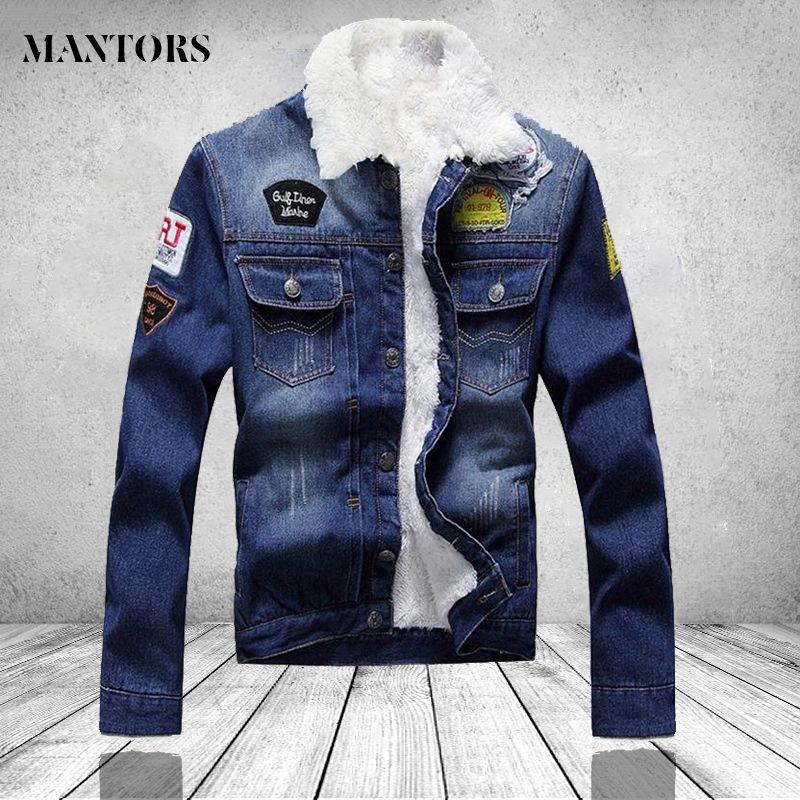 Acquista Jeans Jacket Uomo Inverno Casual Vintage Stampato Cappotto Di  Jeans Uomo Slim Fit Caldo Foderato In Pelliccia Giacca Moto Uomo Hip Hip  Outwear Blu ... 6fb797af1b1