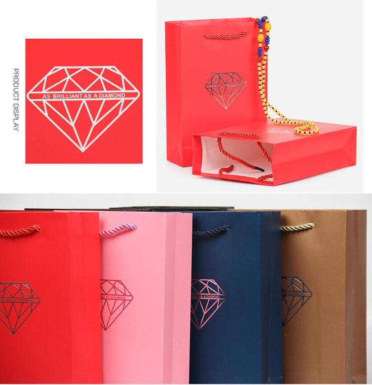 Kraft Jewelry Bag Necklaces Bracelets Rings Earrings Jewelry Set Storage Bags Cajas De Regalo Gift Bags Caixas Para Presente 0733WH