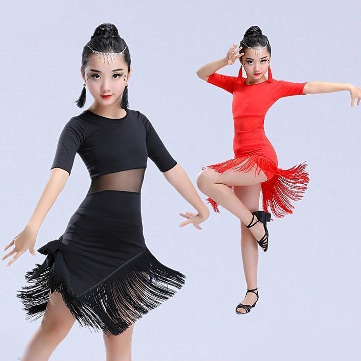 Compre Nuevos Niños Niñas Vestido De Baile Latino Fringe Ropa De Baile  Latino Traje De Salsa Black Red Ballroom Tango Vestidos A La Venta A  22.74  Del ... b1d385d9657
