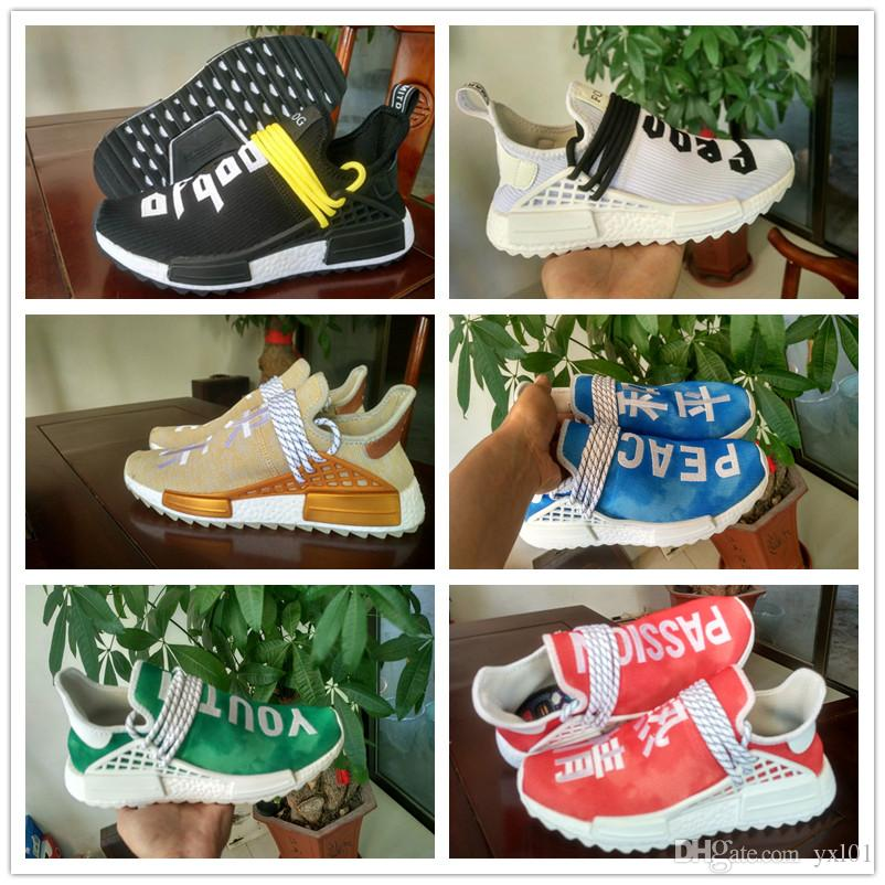 buy online a445a 3cd36 2018 Fear of God x Collab Human Race Pharrell Williams x China MC  HAPPY/PEACE/YOUTH/PASSION Trail Running Shoes PW Designer Sports Sneakers
