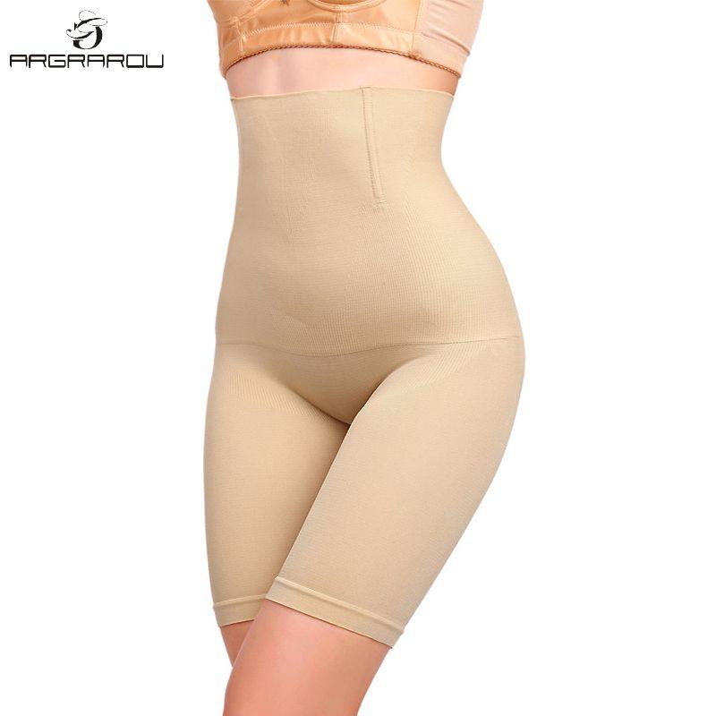 b2a501485 2019 Seamless Women High Waist Slimming Tummy Control Panties Shapewear  Underwear Body Shaper Full Body Shaper Panty From Balljoy