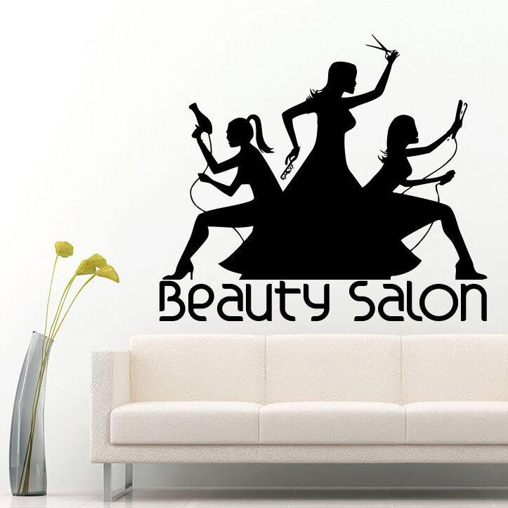 wall decals removable hair make up salon wall sticker baber shop